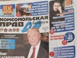 Białoruska Komsomolskaja Prawda